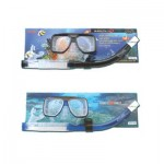 Saekodive Adult Silicone Mask & Snorkel